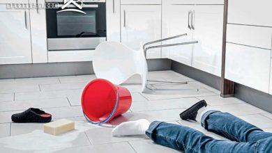 صورة كيفية تجنب الحوادث المنزلية