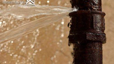 صورة طرق معالجة تسريبات المياه